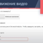 google analytics и youtube analytics